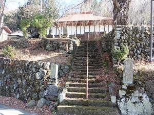 中正寺 (1)