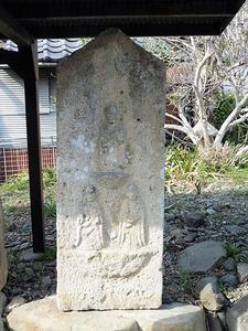 田篠の石造三尊坐像 (2)