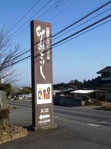 卯三郎こけし (1)