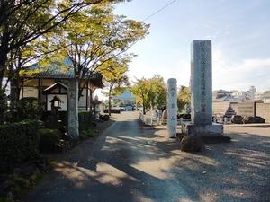 大福寺 (1)