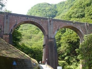 めがね橋 (1)