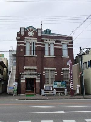 大間々博物館 (1)