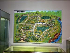 甘楽町歴史民俗資料館 (6)