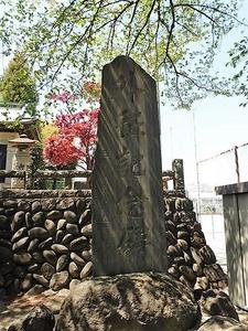 総社御霊神社 (5)