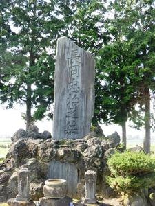 国定忠治の墓 (2)