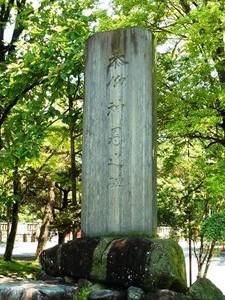 貫前神社前公園 (6)