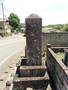 天下泰平の石塔