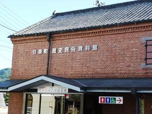 甘楽社小幡組倉庫