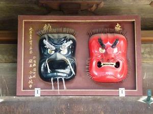 琴平神社 (7)