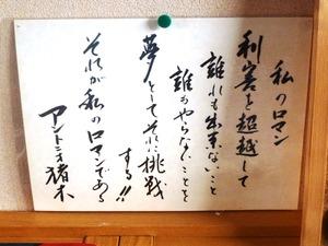 ふれあい交流館 (6)