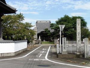 高崎・普門寺 (1)
