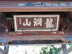 普済寺 (3)