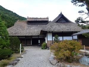 旧鈴木家住宅 (1)