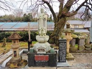 折茂観蔵院 (4)