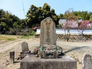 柳川子之吉の碑