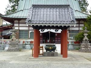茂左衛門地蔵 (2)