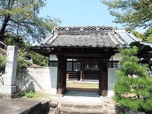 宗伝寺 (1)