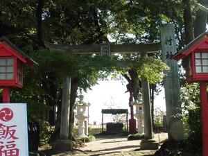 飯福神社 (1)