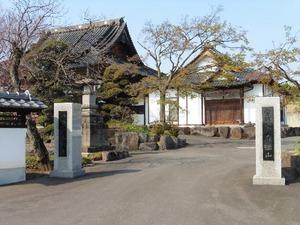 萬松寺 (1)