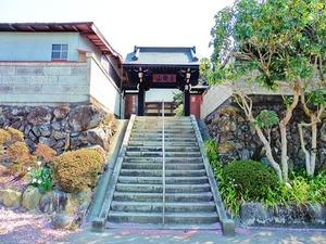 永隣寺 (2)