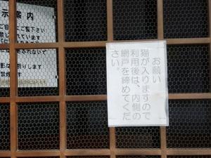 萩原朔太郎記念館 (8)