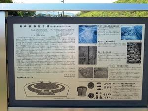 剣崎長瀞西古墳 (4)