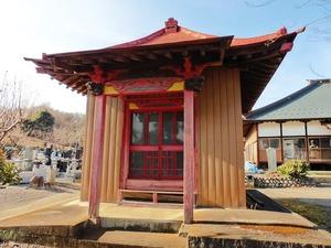 善泉寺 (4)