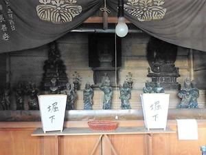 堀下の仏像群 (2)