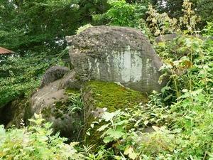 七ツ石雷電神社 (8)
