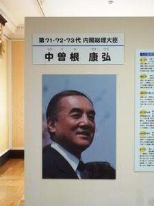 昭和庁舎 (8)