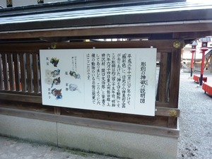 山名八幡宮 (8)