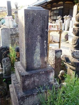 宝蔵寺 (4)