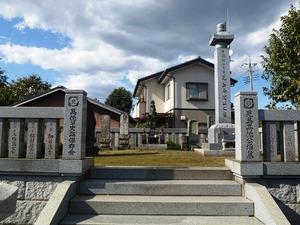 高徳寺 (5)