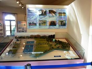 前橋市水道資料館 (2)