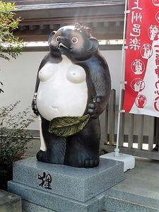 高源寺 (4)