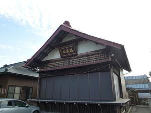 桐生雷電神社 (6)