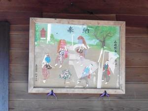 山崎神社 (9)