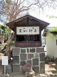 福徳寺 (9)