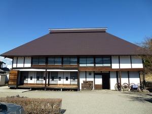松井家住宅 (1)