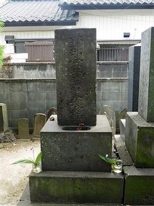 金井莎邨の墓