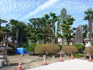 下城弥一郎・森村熊蔵の碑