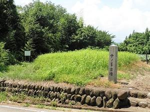 中ノ峯古墳 (1)