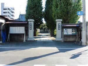 本光寺 (1)
