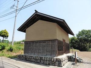 郷蔵 (2)