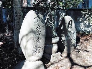 榛名木戸神社 (10)