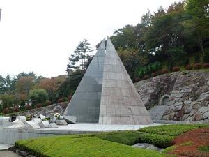慰霊の園 (1)