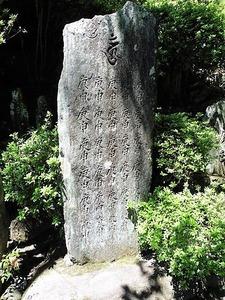 三波川 子育日切地蔵 (4)