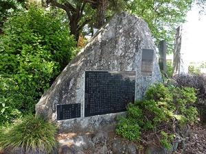 水沼神社 (10)