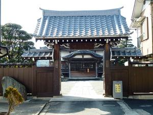 海源寺 (2)