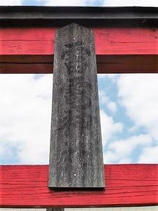 小泉雷電神社 (2)